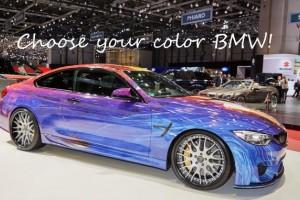 Коды цвета автомобилей BMW по годам: 2000-2008. Часть 1.