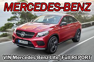Проверка по VIN-коду для Mercedes-Benz!