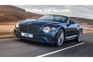 Проверка Bentley VIN Decoder в официальной базе данных