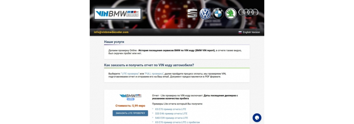 We changed the site design: vinbmwdecoder is now available as vin.report